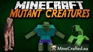 Minecraft 1. 5. 2.