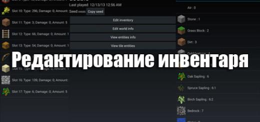 Minecraft-0131-screenshoot.