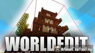 Скачать Spyer для Minecraft плагин