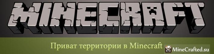 школа ютуберов карта майнкрафт
