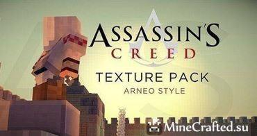 Assassins Creed текстуры